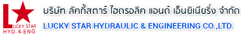 LUCKY STAR HYDRAULIC & ENGINEERING CO.,LTD.